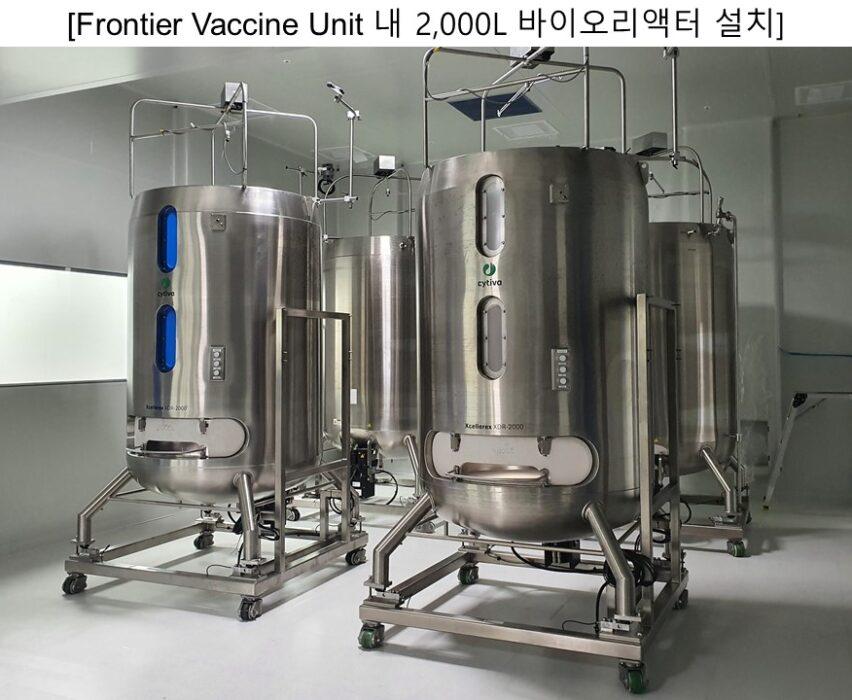 바이오리액터 20210819