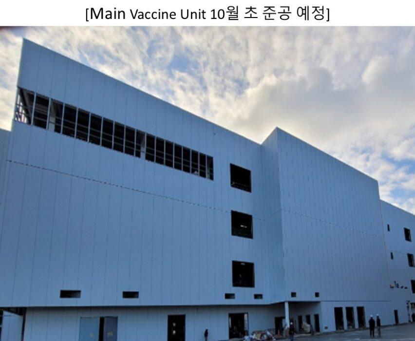 14102021 Vaccine Centre KR