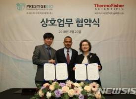 Prestige Bio Pharma introduces smart factories platform in Korea
