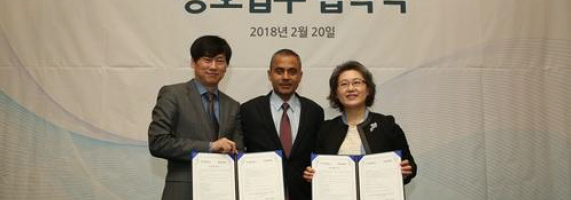 Prestige Bio Pharma introduces smart factories platform in Korea