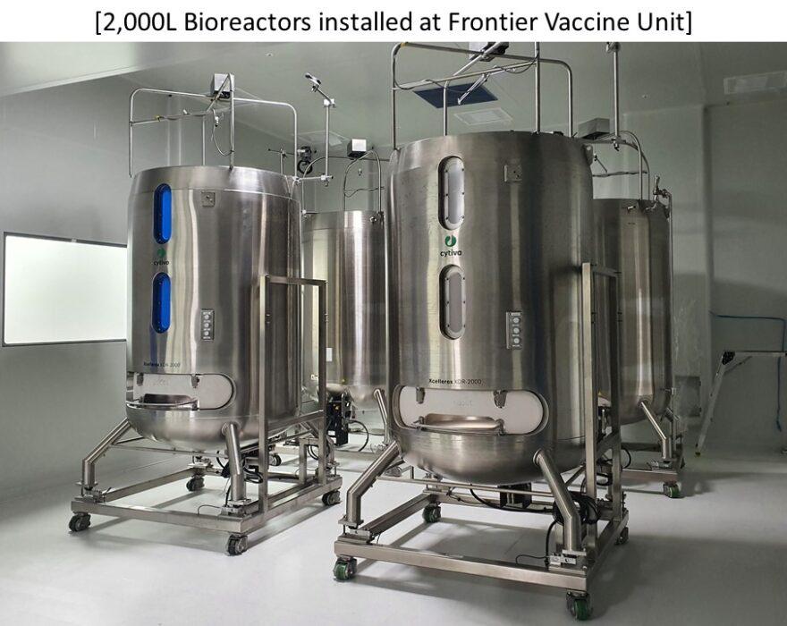 Bioreactor 20210819